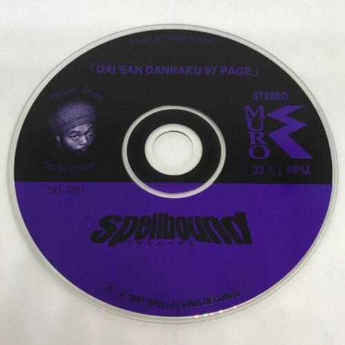 MURO / DAI SAN DANRAKU 97 PAGE CD