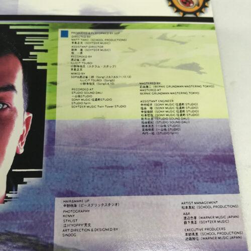 スチャダラパー / fun-key LP クレジット