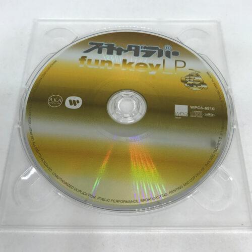 スチャダラパー / fun-key LP CD