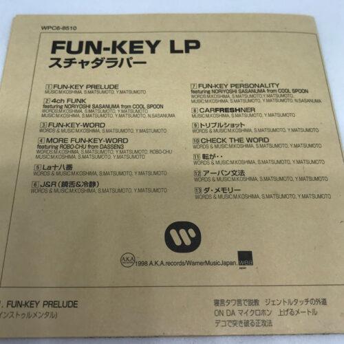 スチャダラパー / fun-key LP 曲
