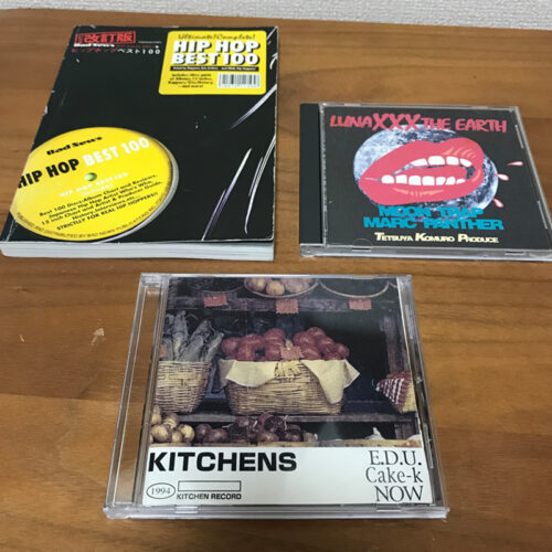 「MOON TRAP」のCDと本の情報でこのCD「KITCHENS」にたどり着いたぜ。