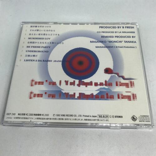 Remix Be Radio