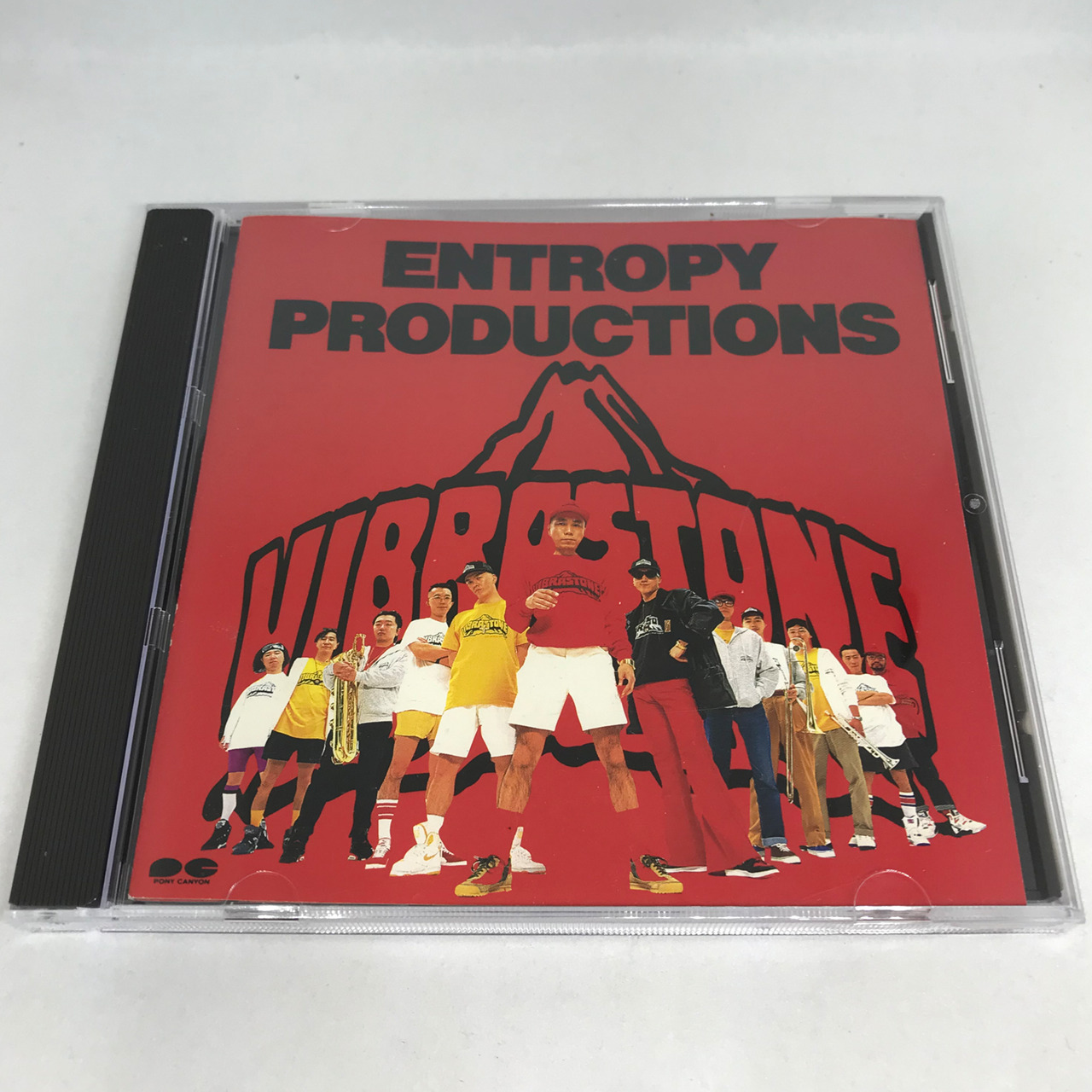 VIBRASTONE / ENTROPY PRODUCTIONS
