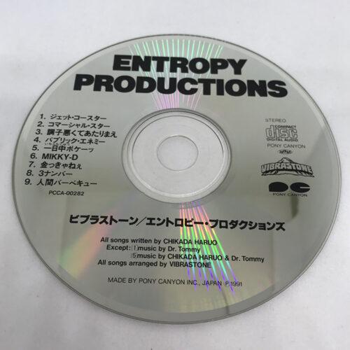 VIBRASTONE / ENTROPY PRODUCTIONS CD