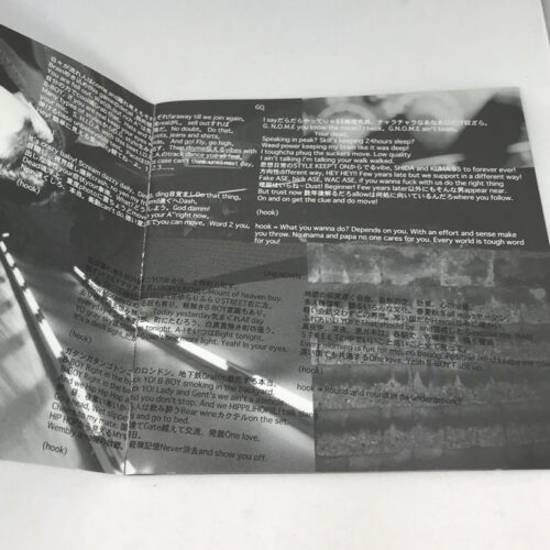 SHIDA DA SHADI(SEEDA) / Detonator 歌詞