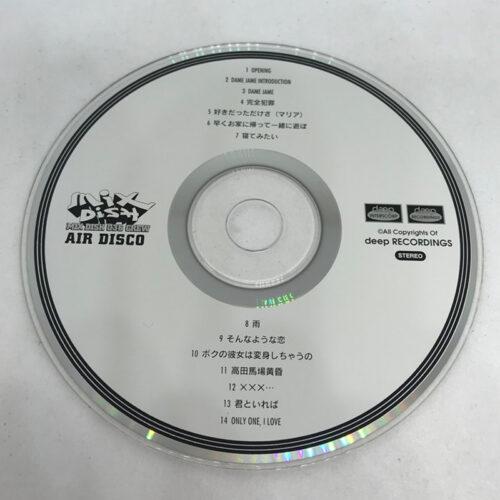 MIX DISH 036 CREW / AIR DISCO CD