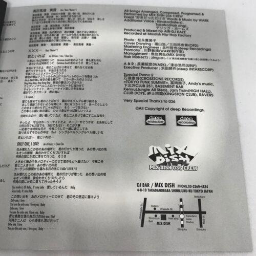 MIX DISH 036 CREW / AIR DISCO クレジット